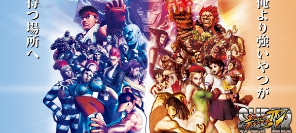 Super Street Fighter IV Will Get A New Update That Will Add 5