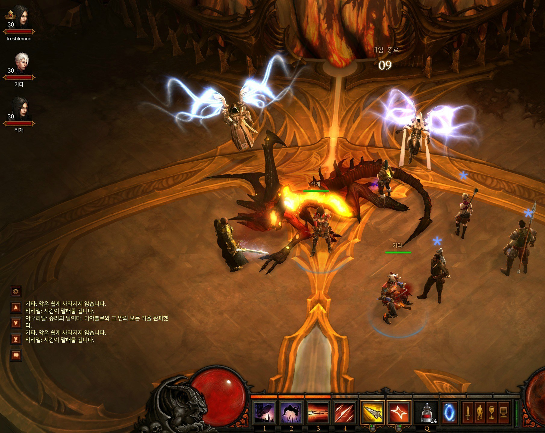 Diablo 3 released and completed [lol] Diablo-3-spoiler