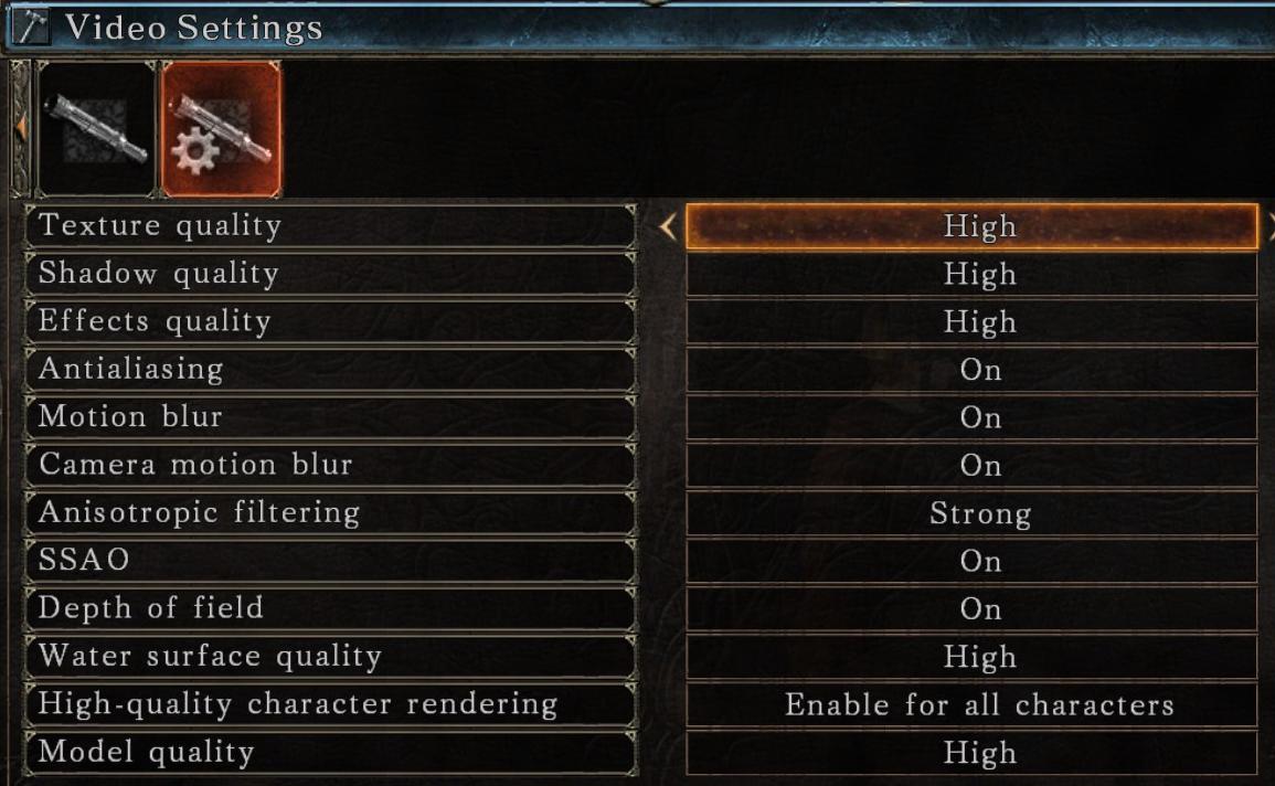 Слух: Скриншот графических настроек Dark Souls II AxM0ho6