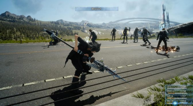 Could Final Fantasy XV be coming to the Switch?
