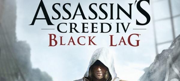 assassins creed 4 lag