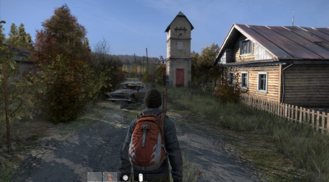 DayZ standalone version screenshot header