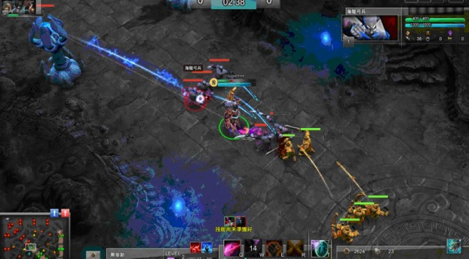 God of Destiny – New Free-To-Play MOBA Supporting 5v5 Battles – English Version Coming Soon