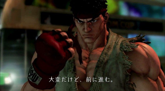 Street Fighter V Is Powered By Unreal Engine 4