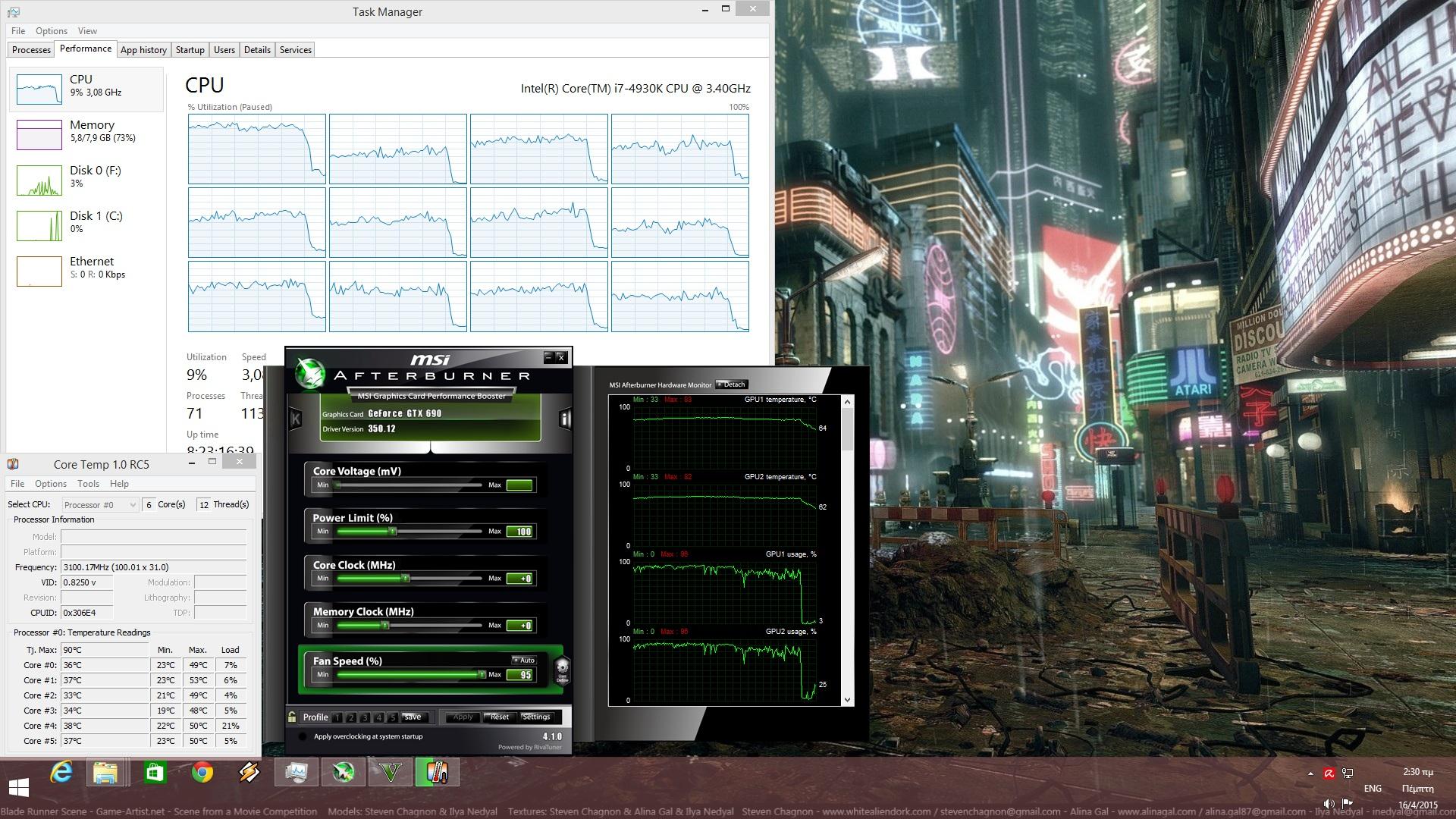Grand Theft Auto V - PC Performance Analysis - DSOGaming