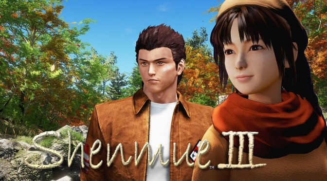 PSA: Shenmue III's Funding is Very Reliant on Kickstarter
