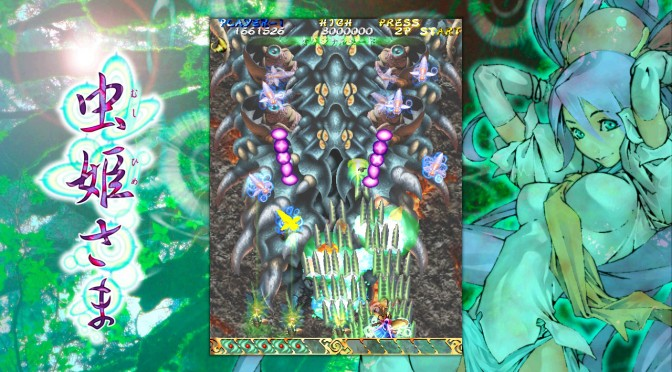 Mushihimesama – Bullet Hell SHUMP – Coming To Steam On November 5th, Gets New Trailer