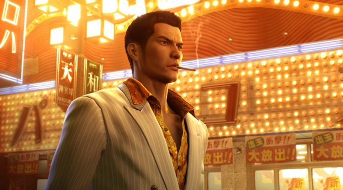 Persona 5 and Yakuza 0 are not coming to the PC according to SEGA of America's PR manager