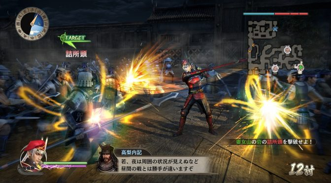 SAMURAI WARRIORS: Spirit of Sanada is coming to the PC on May 23rd
