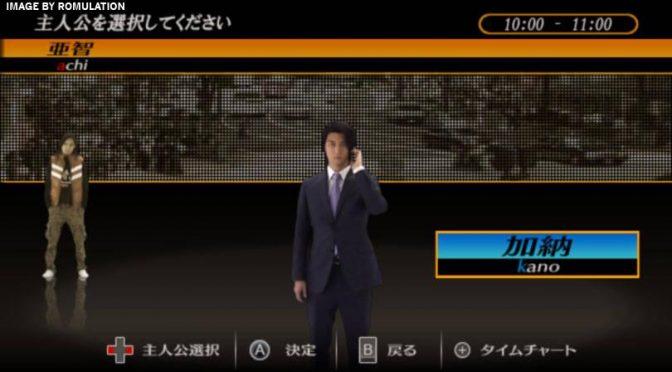 Visual Novel 428: Shibuya Scramble is coming to PC in Spring 2018