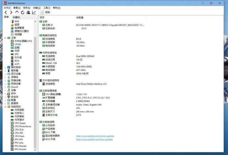 i3-8350K Quad Core Coffee Lake Leaked CPU Performance - DSOGaming
