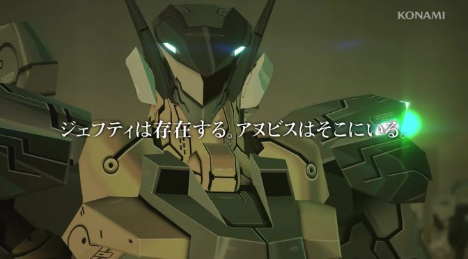 Zone of the Enders: Anubis Mars is officially coming to the PC in 2018, first official screenshots