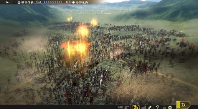 Nobunaga's Ambition: Taishi releases on June 5th