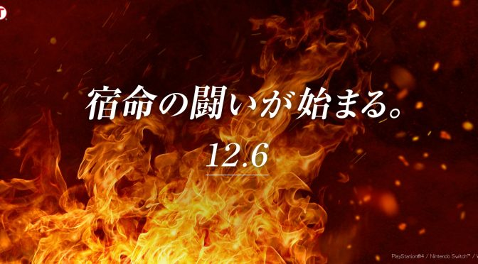 KOEI Tecmo will announce a new game on December 6th