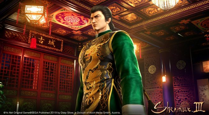 Shenmue 3 official PC requirements revealed
