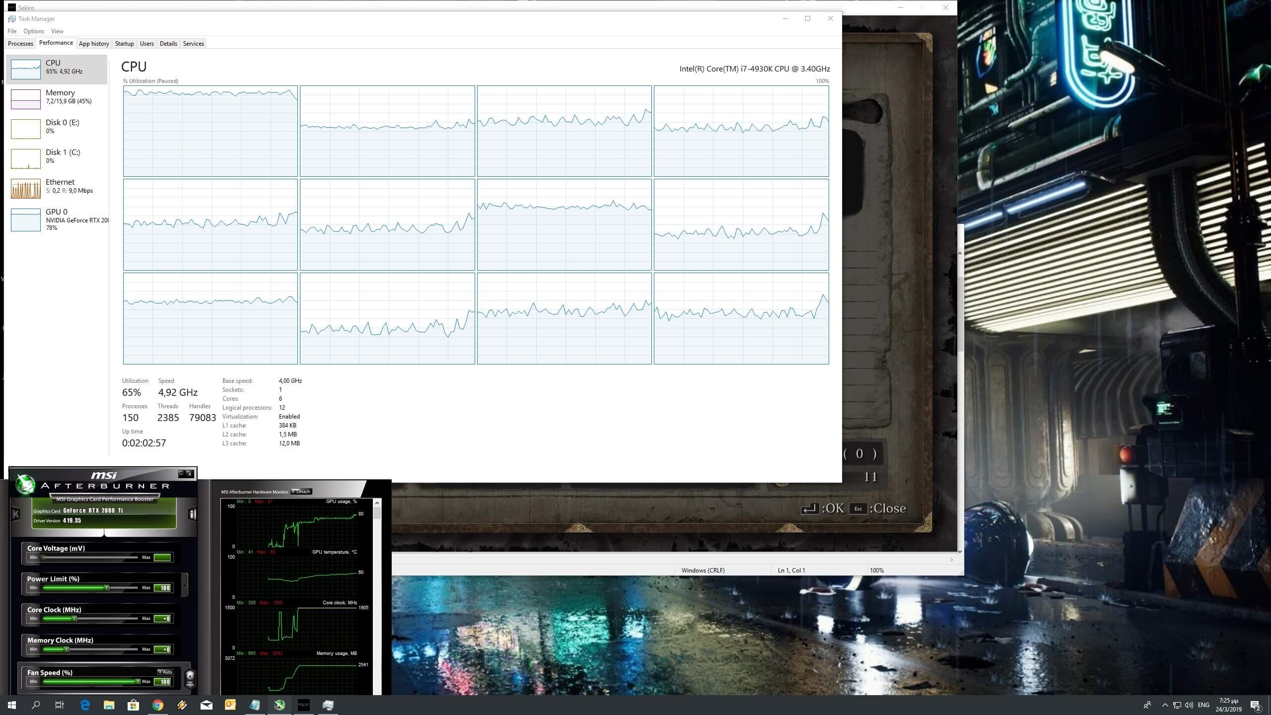 Sekiro: Shadows Die Twice PC Performance Analysis - DSOGaming