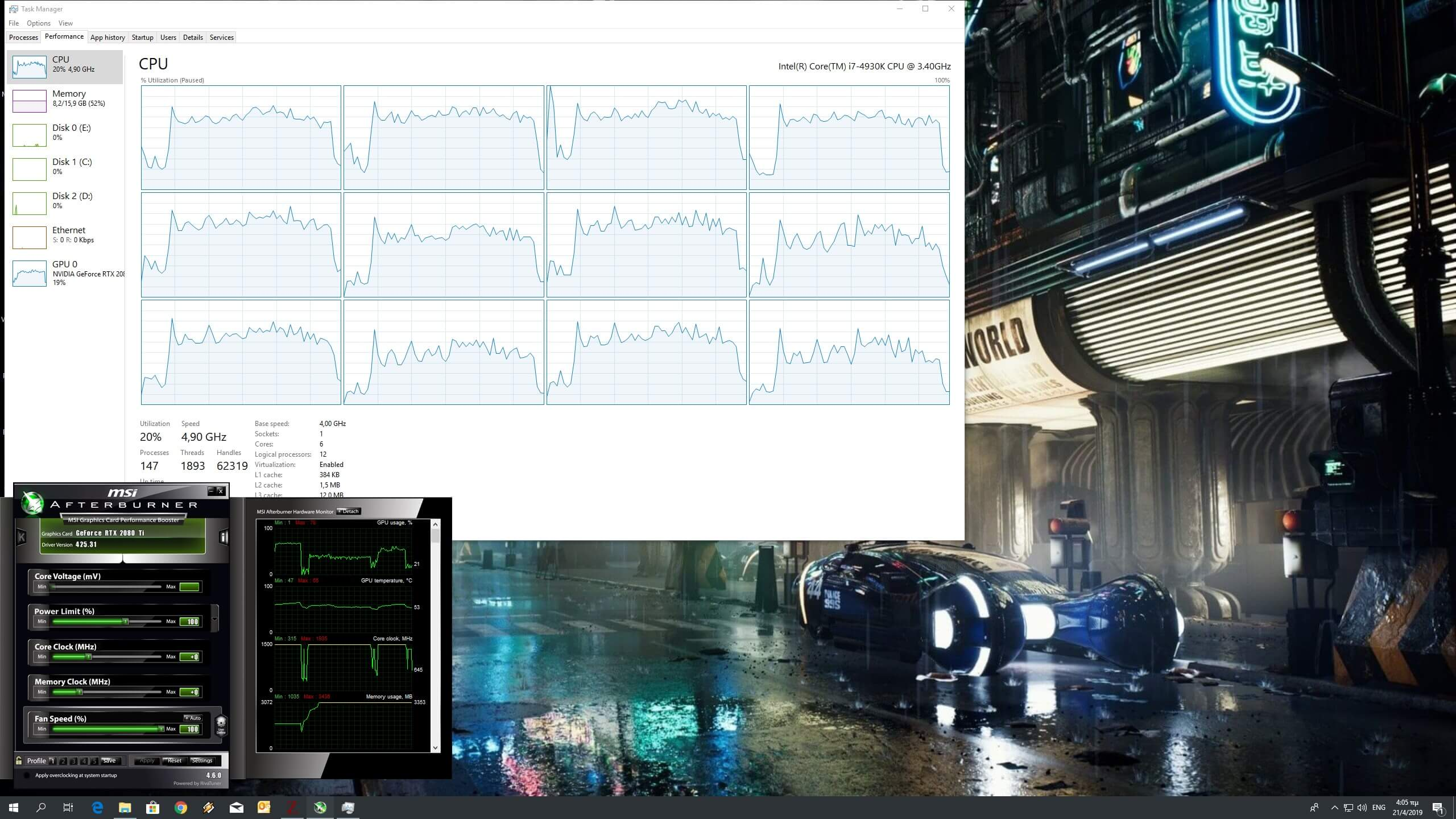 World War Z PC Performance Analysis - DSOGaming