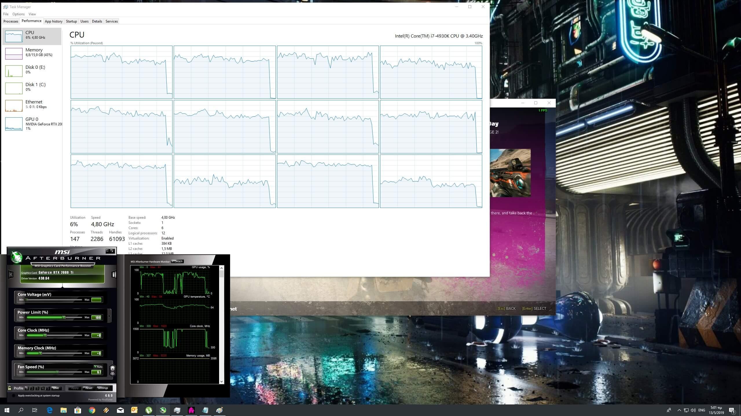 RAGE 2 PC Performance Analysis - DSOGaming
