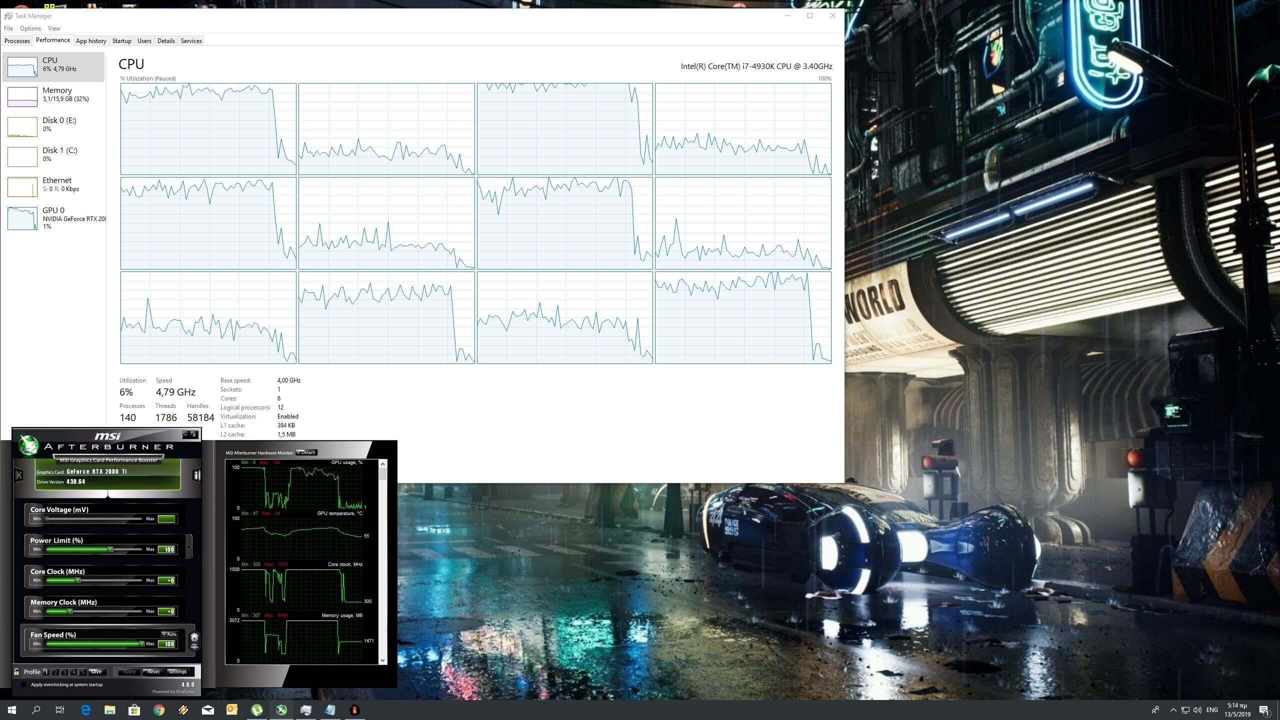 Total War: Three Kingdoms PC Performance Analysis - DSOGaming