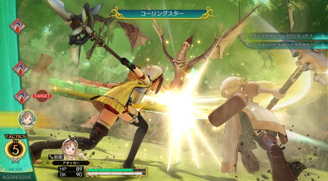 New gameplay details revealed for Atelier Ryza: Ever Darkness & the Secret Hideout