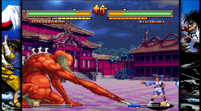 SAMURAI SHODOWN V SPECIAL is now available on Steam