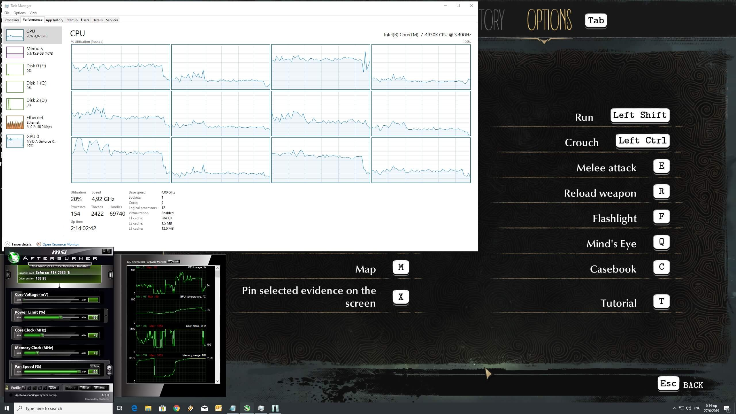 The Sinking City PC Performance Analysis - DSOGaming