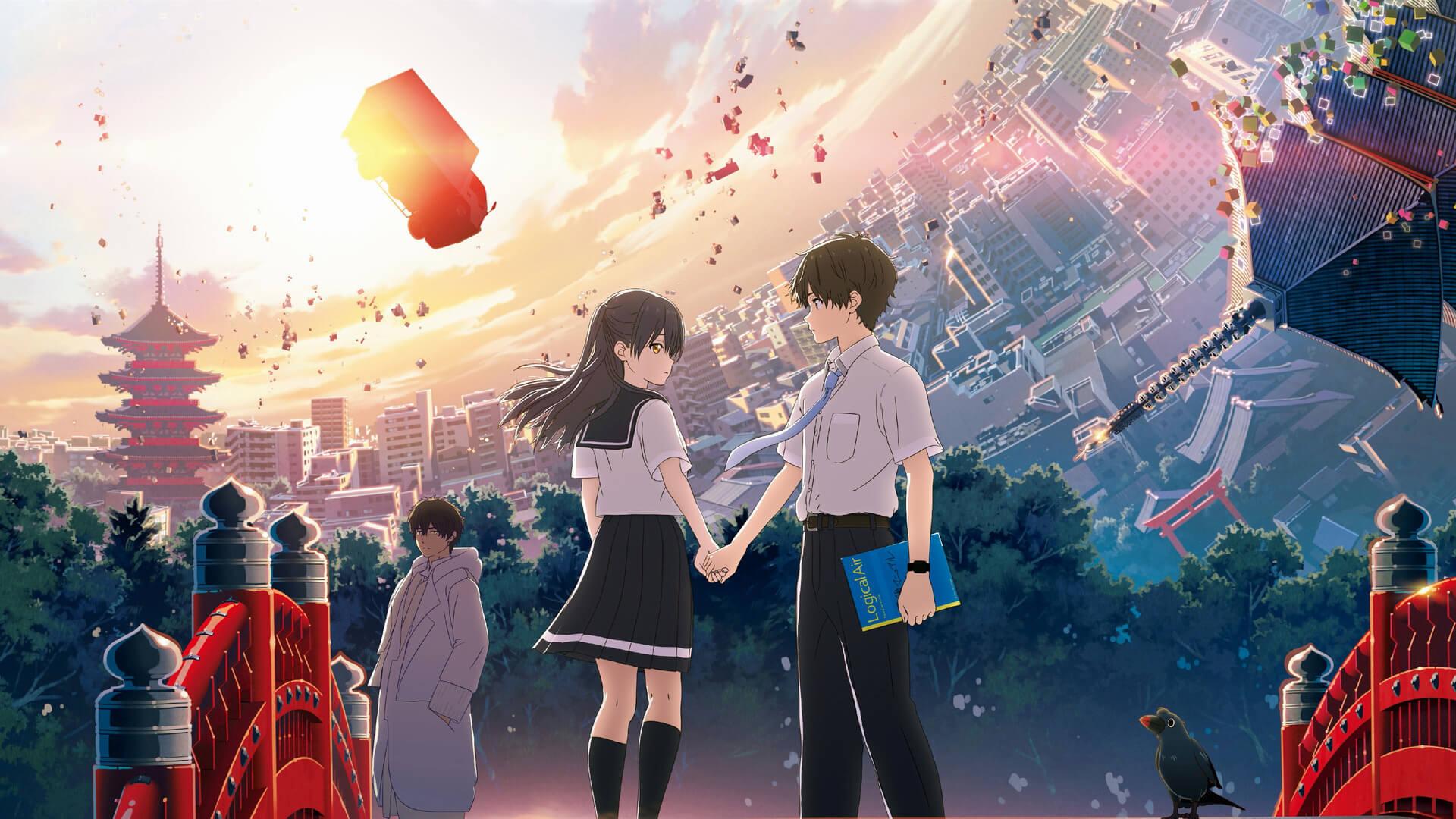 Hello-World-anime.jpg