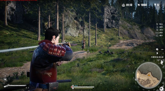 First gameplay trailer for Unreal Engine 4-powered medieval battle royale game, RAN: Lost Islands