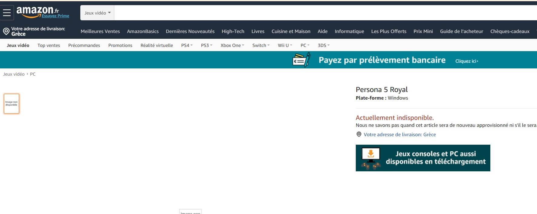 Amazon تسرد فرنسا أيضًا Persona 5 Royal للكمبيوتر الشخصي 1