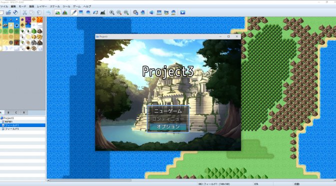 RPG Maker MZ header screenshot