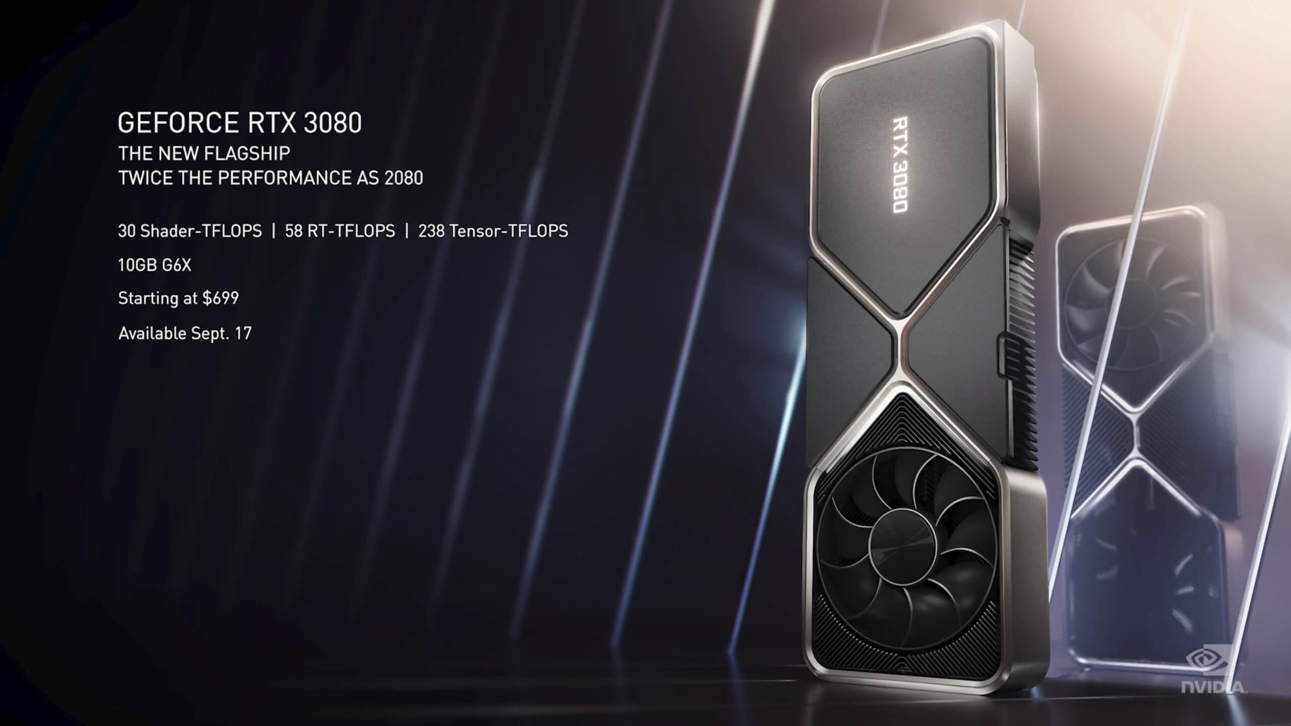 NVIDIA RTX3080