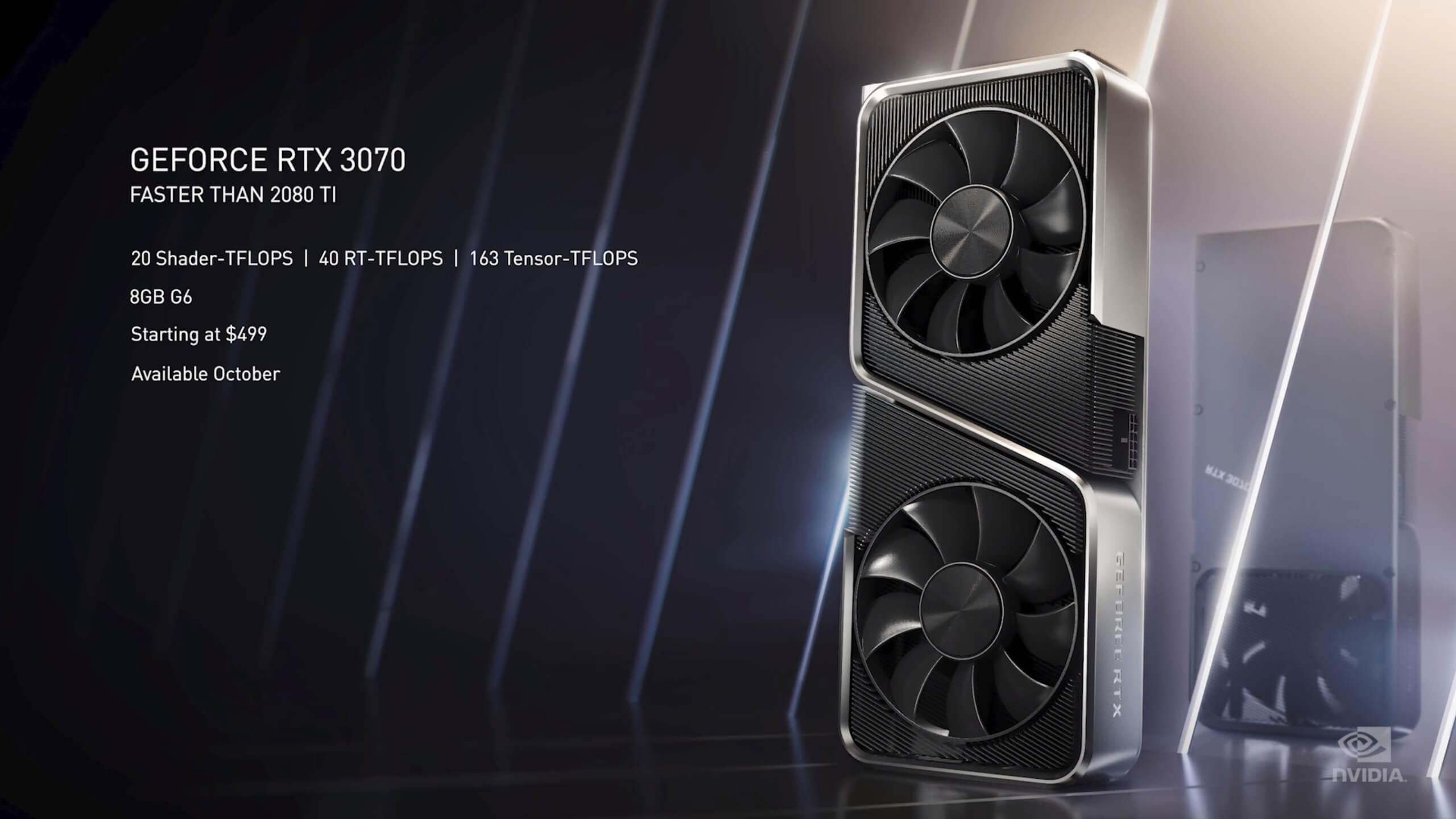 NVIDIA RTX3070