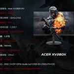 ACER XV282K KV 28-2