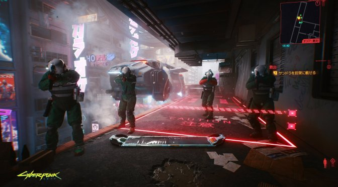 Cyberpunk 2077 TGS 2020 screenshot