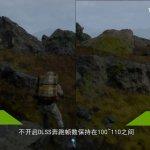 NVIDIA RTX3080 leaked gaming benchmarks-8