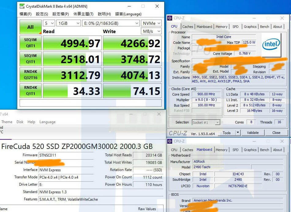 Intel PCIe 4.0 early benchmarks-2