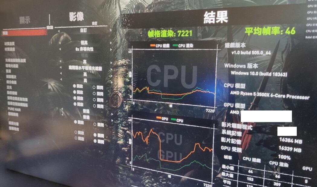 AMD RX 6800 DXR Ray Tracing-2