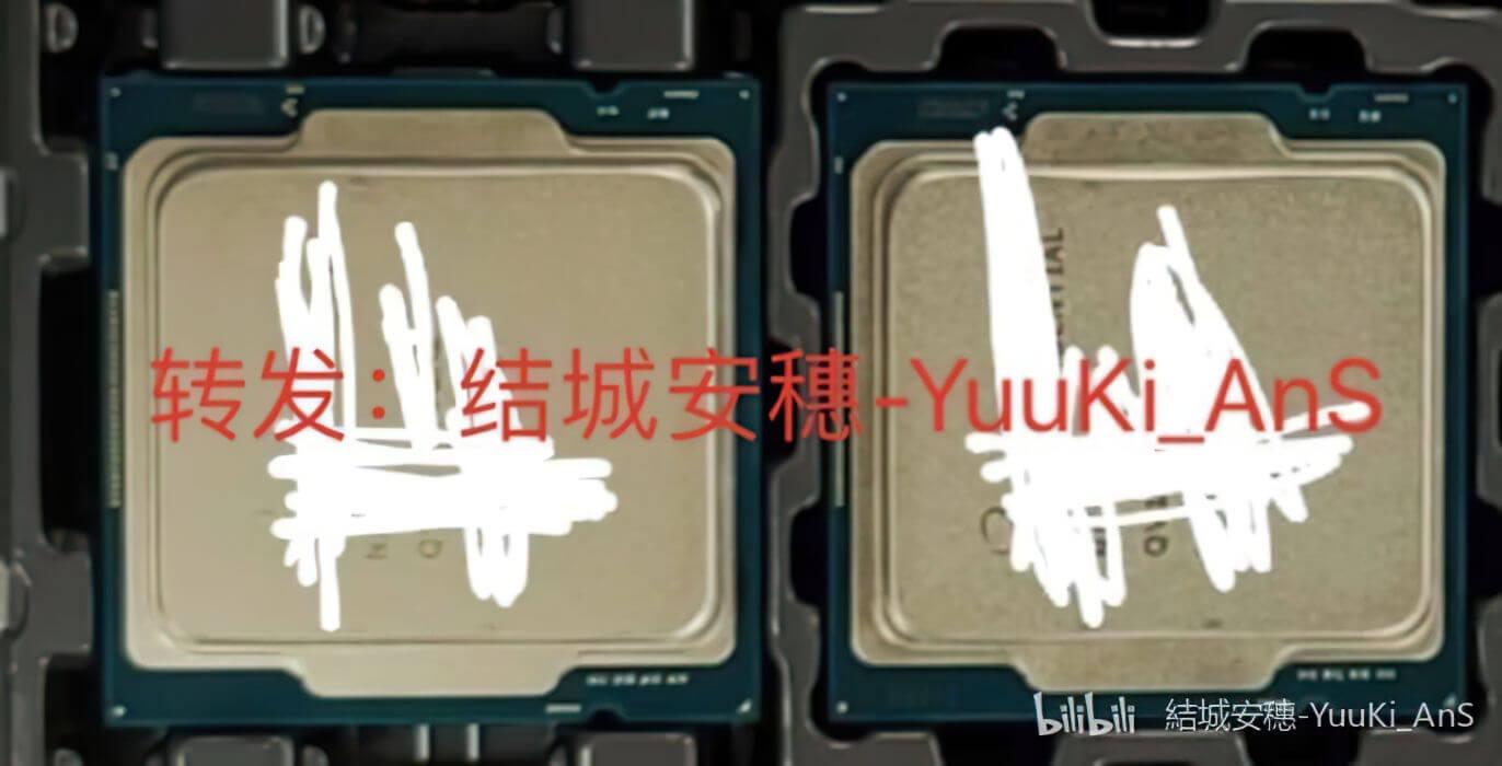Intel Rocket Lake S chip