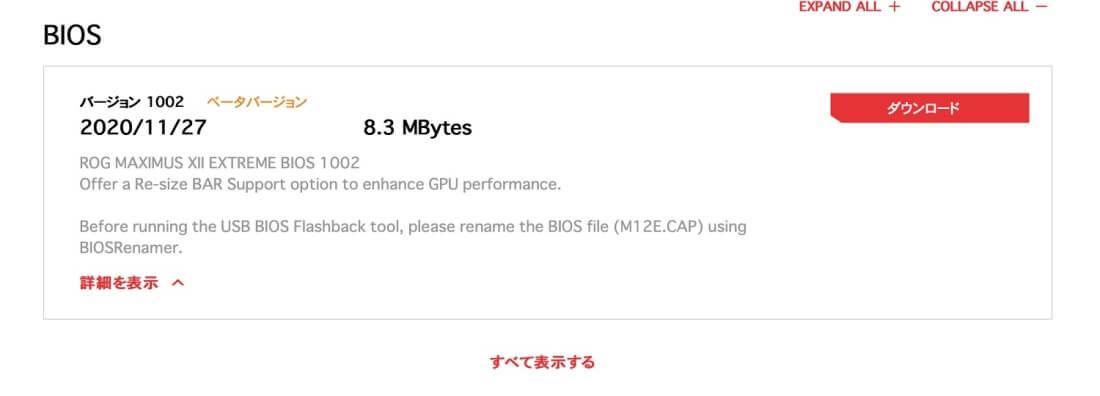 AMD SAM on Intel CPUs benchmarks-1