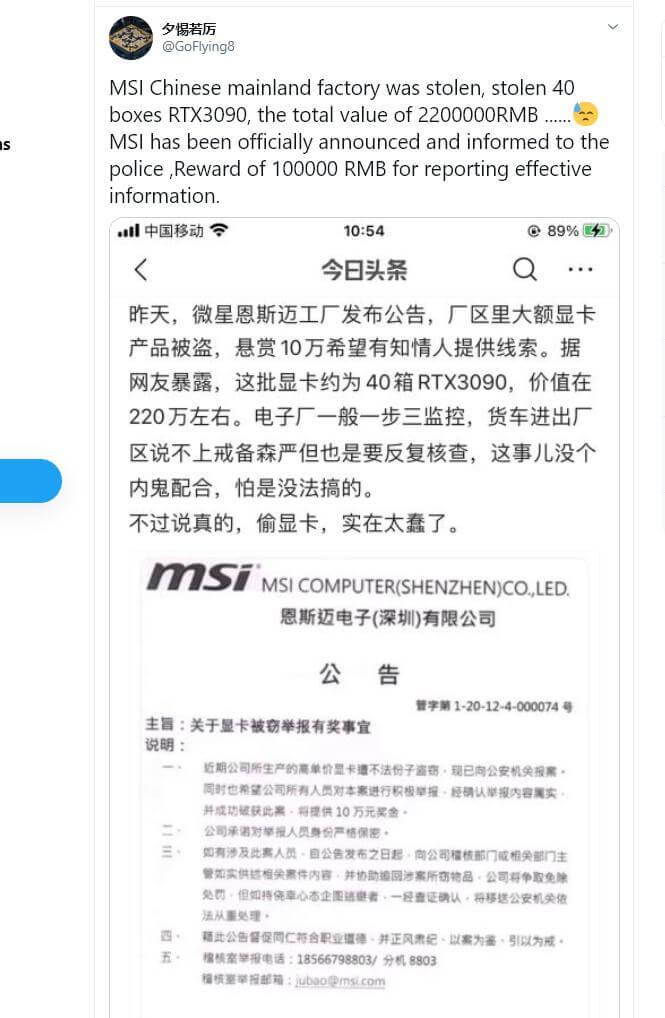 MSI RTX 3090 stolen story-1