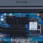 AMD Ryzen Notebook with RTX3090-2
