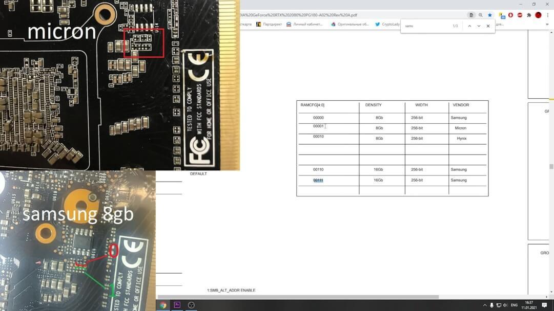 NVIDIA GeForce RTX 2070 GPU 16GB VRAM mod-3