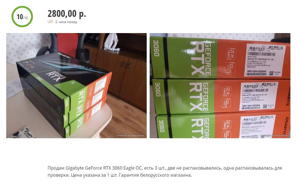 nvidia rtx3060 story-2