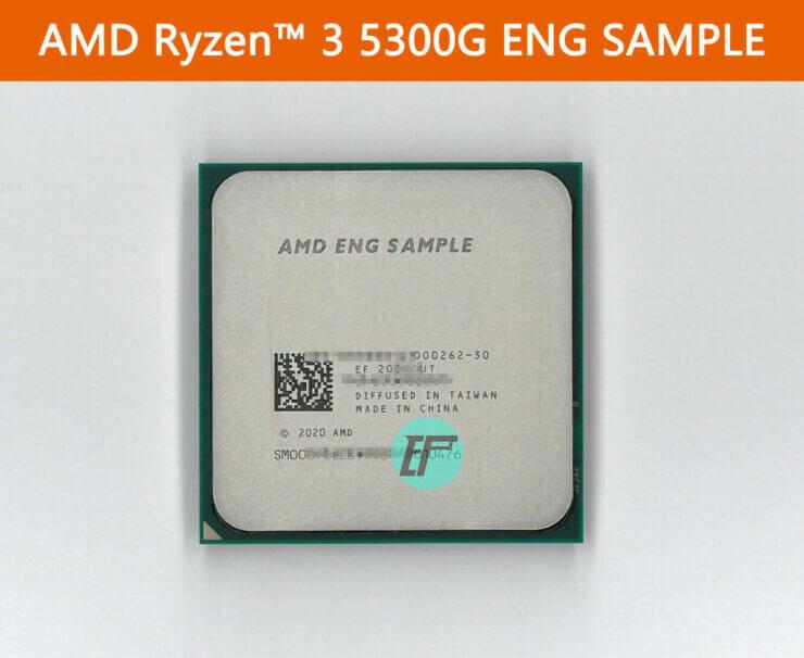 AMD Ryzen 3 5300G Zen 3 listing and benchmarks-1