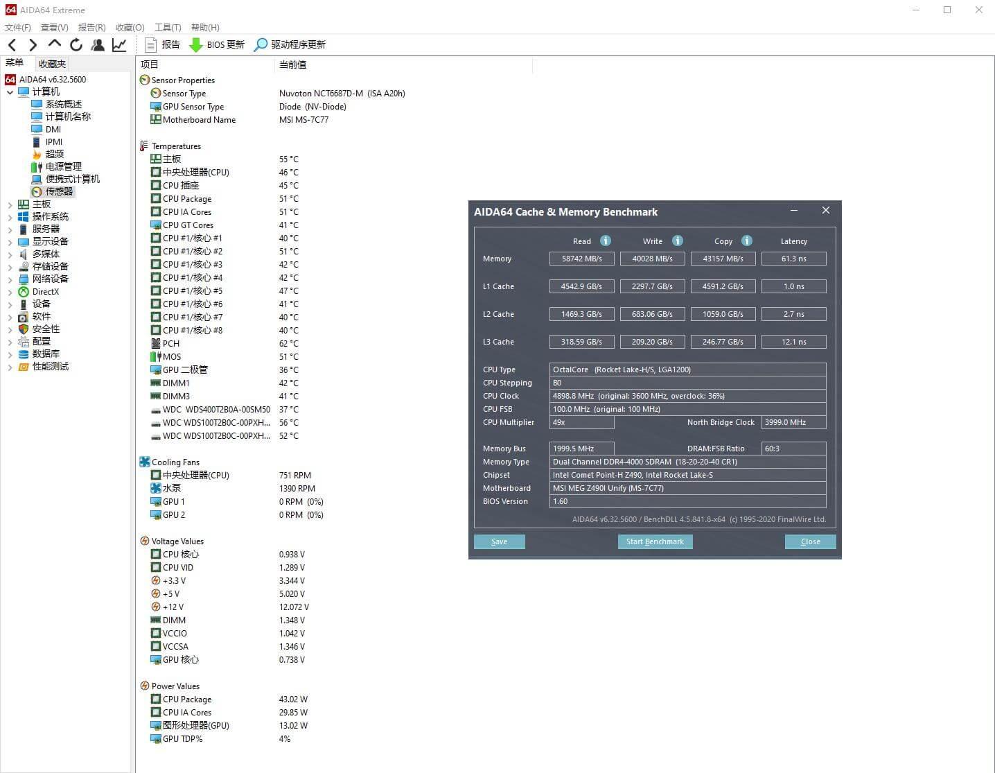 Intel Infinity Fabric Clock rumor-2