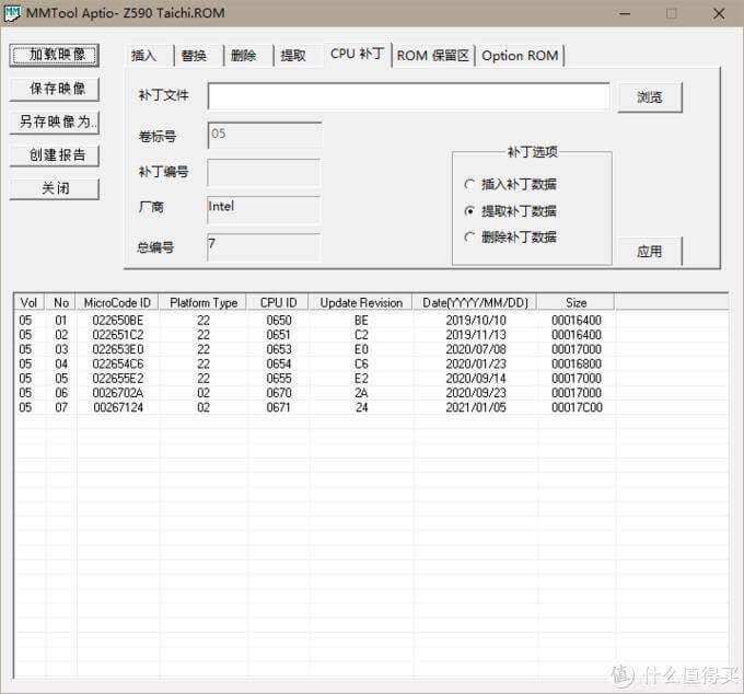 MSI Z490 boards PCI-E 4.0 Intel 11th gen CPUs-4