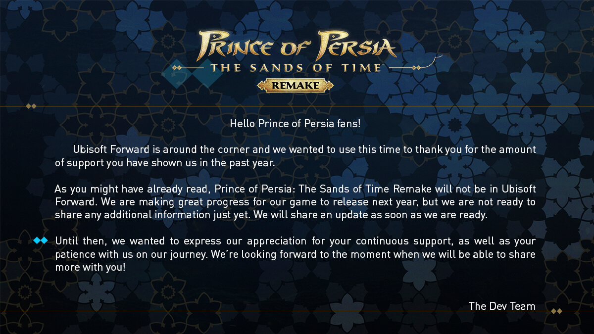 prince of persia remake update