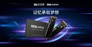 YMTC 3D NAND Flash Memory Chips-4